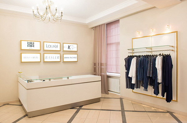 NATALIZE BOUTIQUE Dnepr